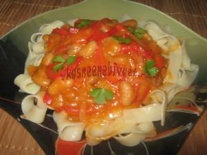 Итальянская паста с фасолью и перцем